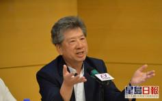【潜逃台湾】汤家骅:修例失败港府已无权要求引渡12人回港
