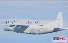 台灣指解放軍運8反潛機連續2日進入防空識別區