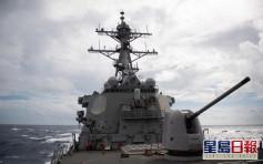 美軍導彈驅逐艦巴里號通過台灣海峽 解放軍全程跟蹤監視