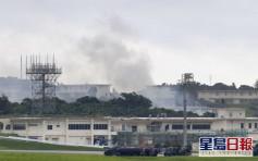 冲绳驻日美军基地发生火灾 无伤亡报告