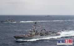 解放军称美军舰闯入西沙领海被驱离