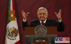 墨西哥稱中國計劃提供10億美元貸款 幫助拉美國家取得新冠疫苗