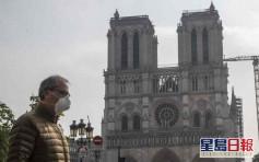 法國逾13萬人確診 航母「戴高樂號」三分一人確診