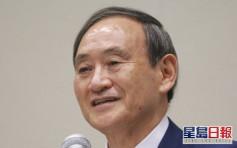 日本疫情持续严峻 菅义伟宣布月底暂停旅游补助计画