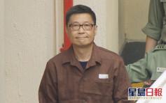 陳健民周六刑滿出獄 盼與家人共聚「最想食雲吞麵」