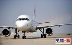 中国驻西班牙使馆:拟派包机接有困难留学生回国