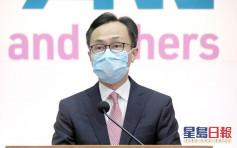 劉利群被批評 聶德權冀外界討論建基事實