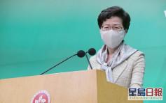 每日病毒檢測冀增至7000人 林鄭:零星本地個案不影響復課