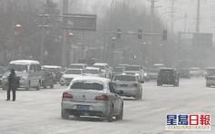 辽宁启动气象灾害三级响应 或现11年来最强降雪