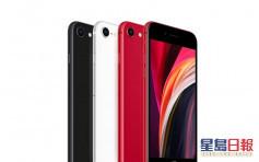 【盛传多年】苹果突推新iPhone SE 最平3399元周五晚预订