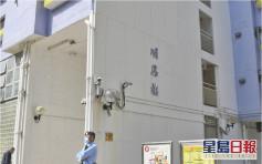 政府突擊查沙田明恩樓 揭70人違強檢令