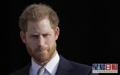 首开腔谈淡出皇室 哈里:极悲伤但别无选择