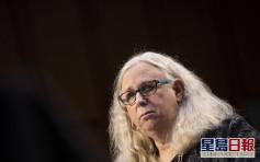美國會通過任命首位跨性別聯邦高官 白宮:歷史分水嶺