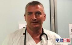 為空出醫院床位 47歲意大利醫生狠毒殺2病人