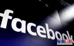 拜登就职典礼将至 facebook禁美国境内刊登武器配件广告