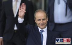 爱尔兰国会选出马丁为新总理 共和统一两党首合作