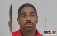 涉买凶杀两人 美国德州警员被捕