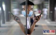 內地新增七宗確診 北京現本地感染