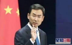 美檢察長控中國隱瞞疫情 北京斥:毫無事實和法律依據