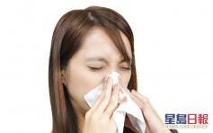 【健康talk】春季早晚溫差極大 中醫教你預防傷風感冒