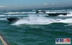 水警截走私艇翻船|走私快艇成群出没片疯传 港珠澳大桥下狂飙