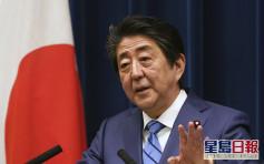 安倍期待東京奧運按計劃舉辦 七成日本民眾認為不能