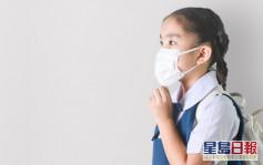 停課4個月 醫生建議7大復課防疫措施
