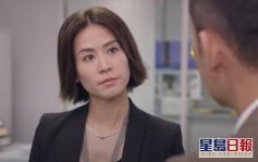 【維港會】妻IG濫發片惹禍 網民在家講是非遭同事轉發上司