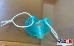 台托嬰中心逼孩子戴「奶嘴口罩」 媽媽斥:誰想出這恐怖方法