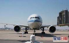 巴黎飞北京航班降天津 机上10人有发烧及呼吸道症状