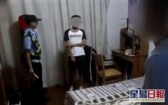 不滿父親裝鏡頭監視打機 江蘇少年報警