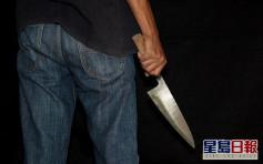 孩子争吵打架 江西怒父带16岁女斩死邻居一家4口