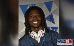 南加州黑人樹上吊死 警方被批妄定性「自殺」
