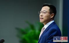 反制美列6华媒为「外交使团」中方要求6驻华美媒申报财务纪录等