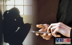 【N號房】24歲創始人落網 曾揚言倘被捕淫穢影片將自動曝光