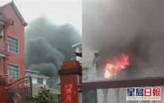 江西直昇機墜毀擊中民居起火 機上5人全部罹難