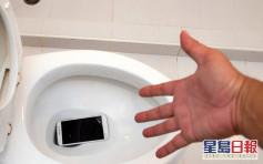 【維港會】外傭手機跌落馬桶入水 竟直放米缸「抽濕」