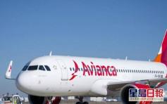 拉丁美洲第2大航空公司 哥倫比亞航空申請破產