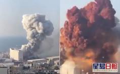【片段】黎巴嫩贝鲁特港口大爆炸 至少78死近4000人伤