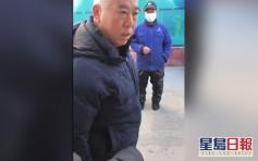 河北邢台男子违居家令殴打防疫人员被拘5日