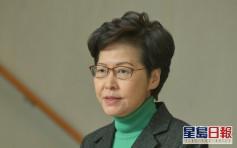 林郑年薪预算521万 特首办表示若情况转差会适时回应减薪