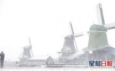 歐洲冰封 荷蘭11年來首遇暴風雪