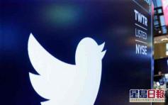奧運國際奧委會Twitter帳戶遭黑客入侵