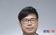 陳其邁辭任行政院副院長 將參與高雄市長補選