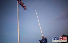 英與西班牙達協議 直布羅陀續留神根區
