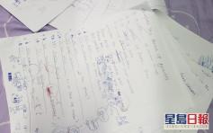 【維港會】工人自願出試卷幫少主溫英文 網民嘆好過請補習老師