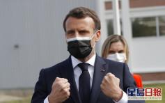 法國伊斯蘭文化中心被破壞及塗鴉 馬克龍政府強烈譴責