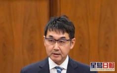 日本前法務大臣河井克行賄選罪成 被判監3年