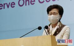 【国安法】林郑明率团访京 中央就立法听取意见