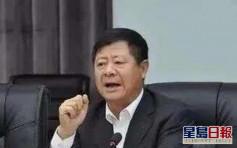 「造市高手」貴州政協原主席王富玉 涉嚴重違紀違法被查